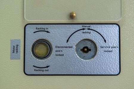 control meter display at Power station