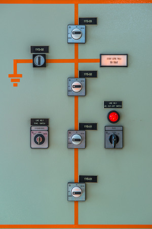 dms: switch control at Power station