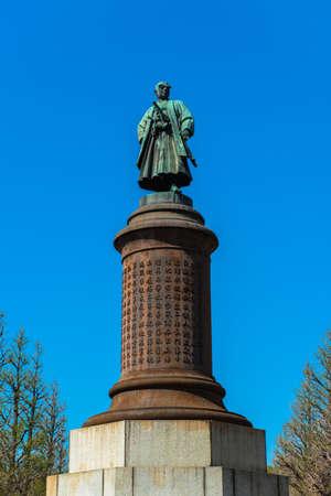 minister of war: Bronze statue of Omuro Masajiro