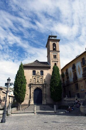 Spain, the ancient City of Granada, in Andalusia. The Church of Saint Gil and Saint Ana by the river Daro .  Built on the site of an old mosque. The minaret is now the churches bell tower. Banco de Imagens