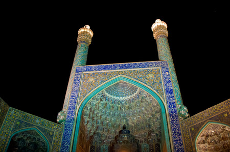 Imam mosque in Esfahan photo