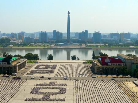 il: Kim Il Sung Square Editorial