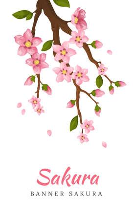 Sakura. Greeting card banner or invitation card with blossom sakura flowers. Blooming flowers illustration wedding invitation template