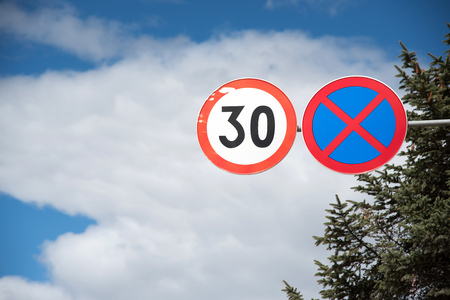 shangrila: speed limit road sign in Shangrila, China