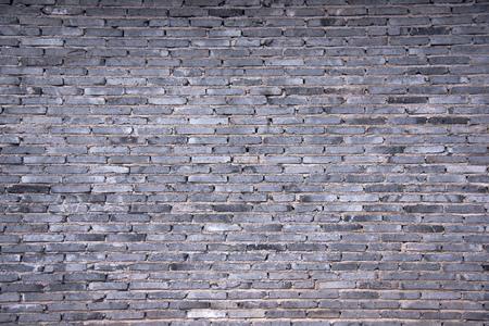 metal wall: China. Historic wall in an ancient lijiang Stock Photo