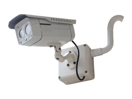 nightvision: cctv camera isolated on white background