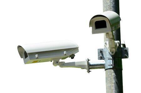 paranoia:  Surveillance camera
