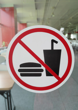permitted: No food or drink is allowed into the system