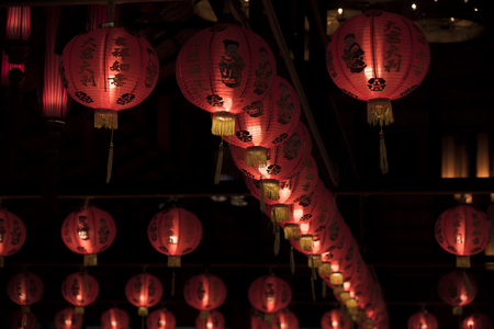 Red lanterns, oriental charm as background or wallpaper.