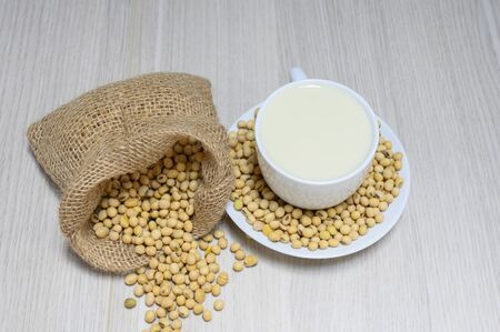 Soybean seeds are good for happiness as a herb, high protein plant.