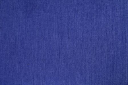Texture of fabric, sample background on wallpaper Reklamní fotografie