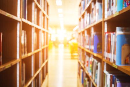 biblioteca: borrosidad de la imagen de la Biblioteca y de la luz