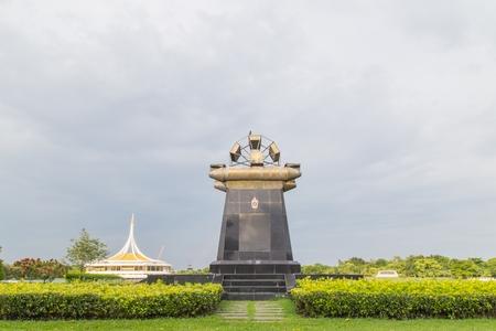 rama: Royal garden Rama IX, Thailand