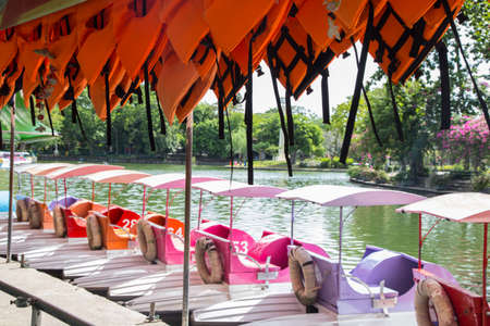 public park: boat in the public park