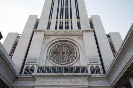 devotions: nfront of CL building at Assumption University, Thailand.