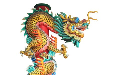 festival scales: dragon statue around the pole in a shrine isolated on white background Stock Photo