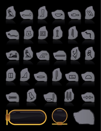 stone tablet: Egyptian Alphabet Icons on Stone Tablets Illustration