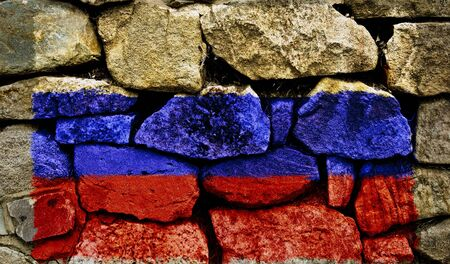 The Russian Flag painted on to a stone wall. Stock Photo - 9257646