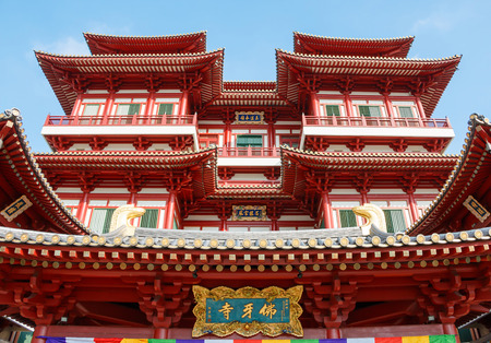 chinese buddha: Buddha Tooth Relic Temple and Museum at Chinatown, Singapore. Editorial