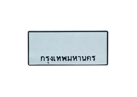 numberplate: White license plate of Bangkok, Thailand on white background, Isolated. Thai words is Bangkok.