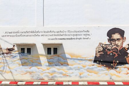 Phuket, Thailand - February 23, 2017: Street art, Painting, Graffiti late king of Thailand, King Rama IX on wall. Redakční
