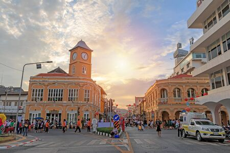 Phuket, Thailand - February 23, 2017: Old yellow building Sino-Portuguese architecture style in evening.