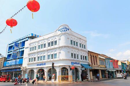 Phuket, Thailand - February 26, 2017: Old white building Sino-Portuguese architecture style in city. Redakční
