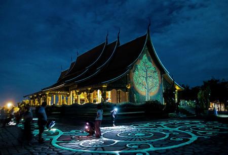 Wat Phu Prao, Sirindhorn Wararam Temple in Ubon Ratchathani, Thailand has visitors to travel. Redakční