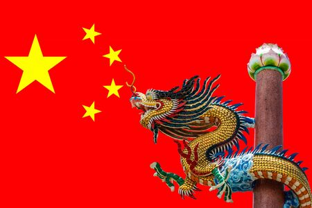 headway: PRC Flag (China) with Dragon Sculpture