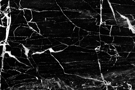 intrinsic: Patterned natural of black and white marble texture for product design. Abstract dark background.
