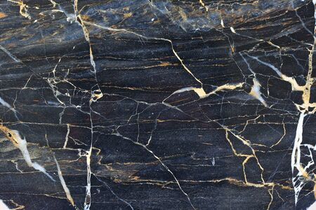 intrinsic: Nature pattern of gray marble texture