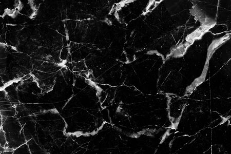 intrinsic: White patterned structure of black and white marble pattern background for interior design or other design, abstract dark texture.
