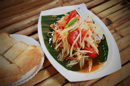 tam: Papaya Salad from Thailand, Thai food name is SOM TAM, Health food.