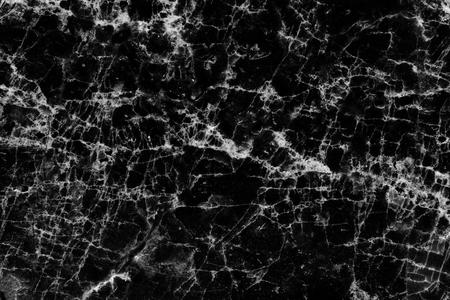 白柄の黒と白の大理石のテクスチャ、抽象的な暗い背景と自然。 写真素材