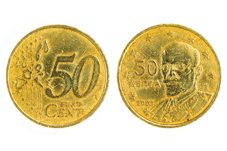 contributed: front and back fifty cent - Venizelos - social reformer and diplomat who contributed greatly to the modernisation of Greece, Euro currency isolated on white background
