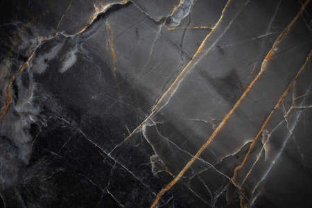 dark gray marble (Russia Gold) background or texture