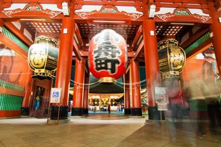 Asakusa sensoji temple in night Editorial
