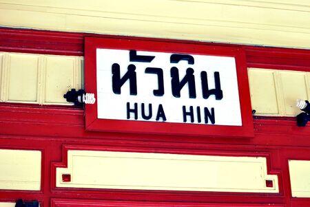 hin hua: HUA HIN in Thailand