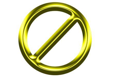 circumspect: Stop no admittance