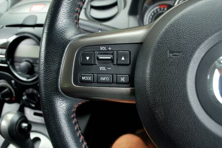 Car dashboard, radio, turn signal, mirror system and other panel