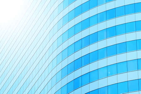 office building exterior: The building windows abstract background
