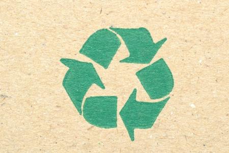 Recyble symbol on reused paper box Stock Photo - 17812678