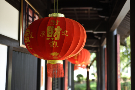 Chinese lanterns Chinese New Year decorations