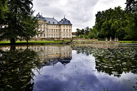The Werneck palace in Germany, Europe. Residence and Park. Stock Photo - 12616824