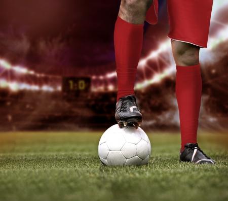 futbolista: fútbol o jugador de fútbol en el campo