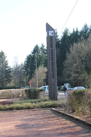 entrance of werner freund wolfpark