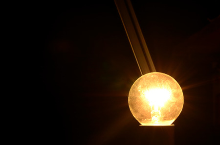efficiently: bulb lights up very bright in the dark time