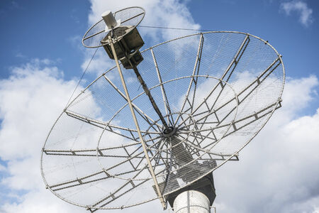 radioheliograph parabolic antenna listening to the stars signals