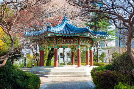 Resting place and an octagonal pavilion at Kukkiwon taekwondo school,Yeoksam-dong, Seoul , South Korea.
