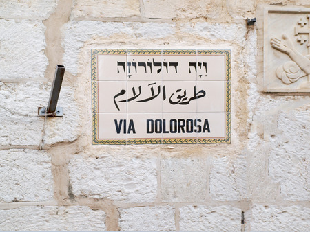 dolorosa: Street-sign Via Dolorosa in Jerusalem.